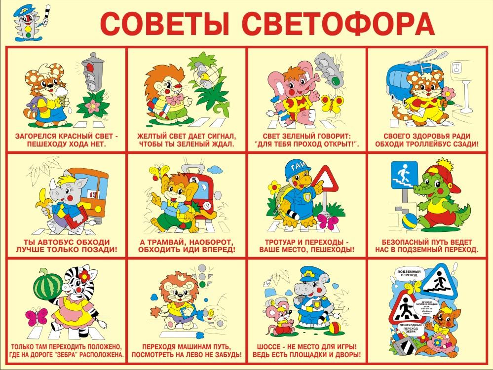 Спортивные детские песни Песни о спорте для детей