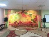музыкальный зал осенняя тематика  баннер  шторы.jpg